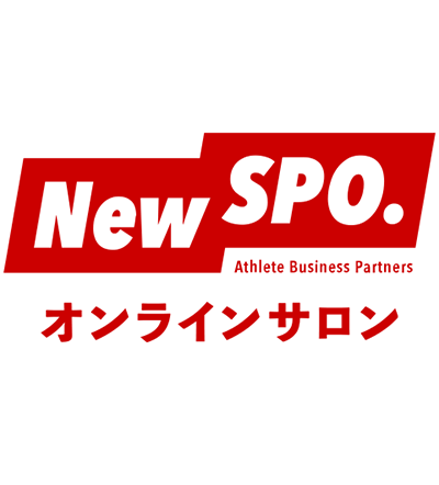 NewSPO.apparelロゴ