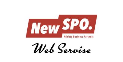 NewSPO.Webサービス